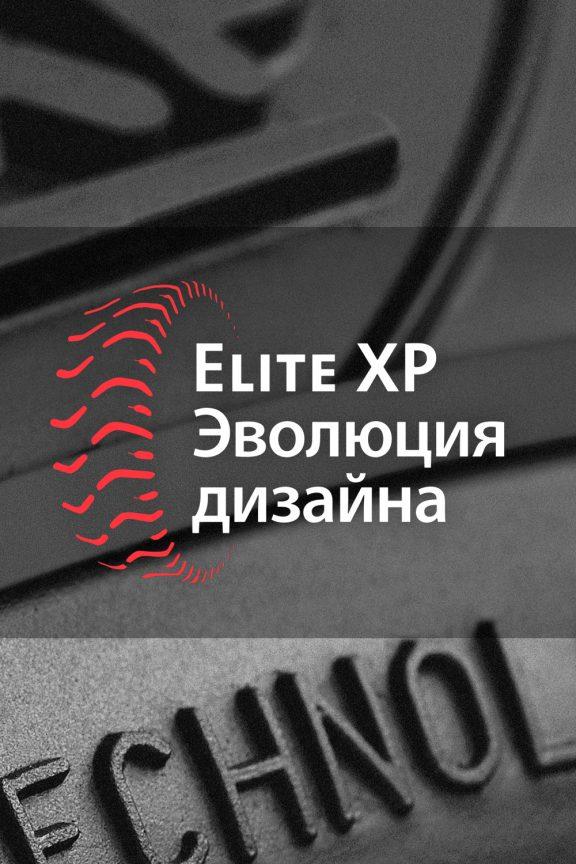 Trelleborg Elite XP